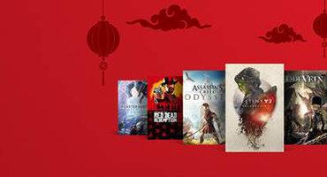 xbox新春游戏大促开启 《孤岛惊魂5》88元《黑魂3》107元