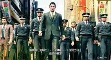 《如龙》都开始改邪归正了 日本黑社会现在变成了什么样?