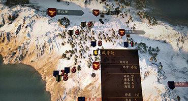 骑马与砍杀2开局攻略 游戏初期怎么发育?