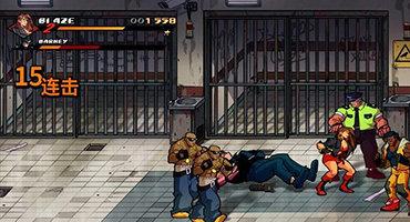 怒之铁拳4第二关隐藏boss怎么打 第二关隐藏boss打法攻略