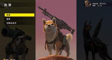 《重装机兵》系列衍生作《重装机犬》已登录steam平台