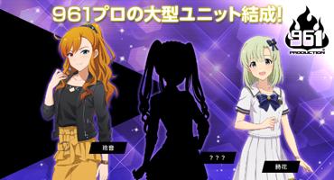 《偶像大师:星耀季节》ps4平台8月5日开放试玩版本